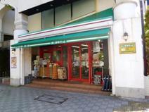 まいばすけっと 桜新町駅前店