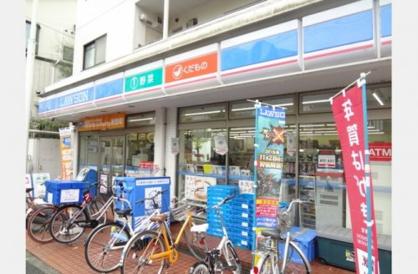 ローソン 日体大前店の画像1