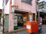 世田谷桜新町郵便局