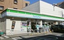 ファミリーマート 世田谷二丁目店