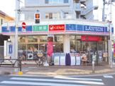ローソン 世田谷駅北店