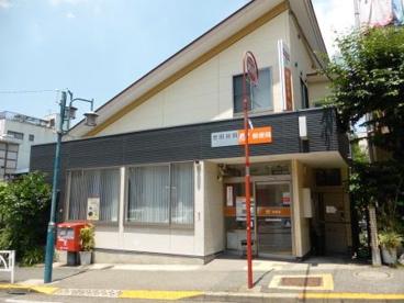世田谷四郵便局の画像1