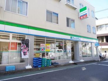 ファミリーマート 池尻二丁目店の画像1