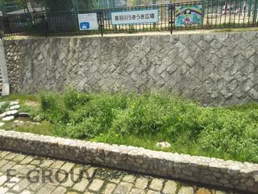 高羽川うきうき公園の画像1