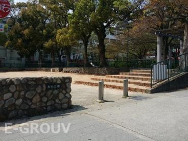 西郷公園の画像1