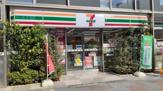 セブンイレブン 台東浅草2丁目店
