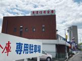東濃信用金庫勝川支店