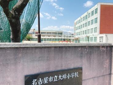 名古屋市立大坪小学校の画像1