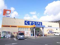 ドラッグユタカ宇治田原店