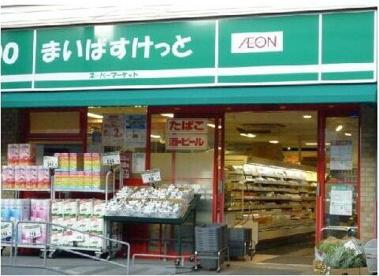まいばすけっと 元住吉駅前店の画像2