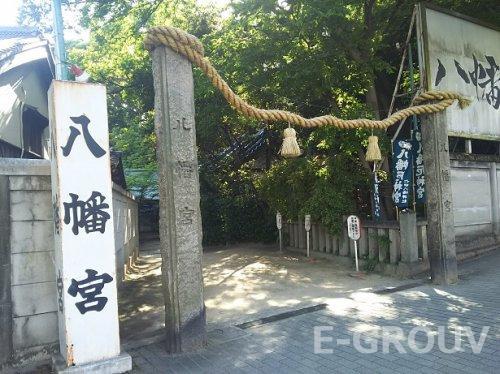 六甲八幡神社の画像