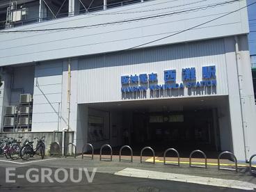 阪神本線「西灘」駅の画像1
