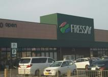 FRESSAY(フレッセイ) 南大類店