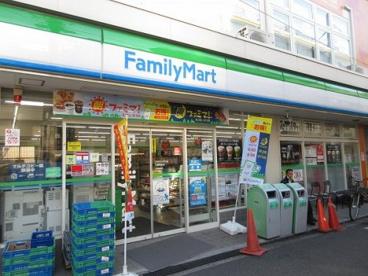 ファミリーマート 平間駅前店の画像1