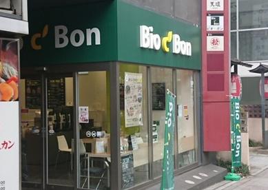 ビオセボン赤坂店の画像1
