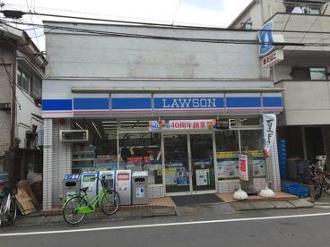 ローソン 千住中居町店の画像1