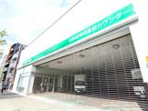 トヨタレンタカー羽田空港店