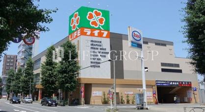 ライフ東府中店の画像1