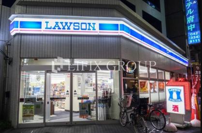 ローソン 府中駅東口店の画像1
