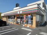 セブンイレブン鳴門斎田店