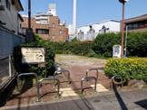 渋谷区立氷川つるかめ公園