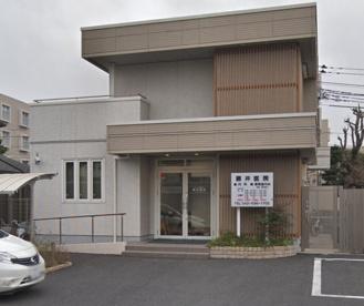 藤井医院の画像1