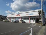 西松屋鳴門店
