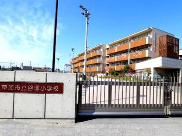 草加市立谷塚小学校の画像1