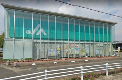JAあいち中央碧南ひがし支店の画像1