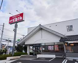 和食レストランとんでん八王子散田店の画像1