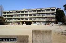 さいたま市立大谷小学校