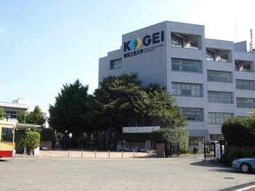 東京工芸大学の画像2