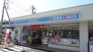 ローソン 八王子片倉町店の画像1