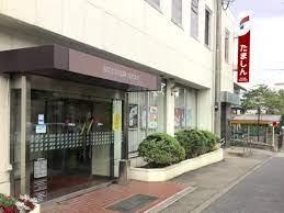多摩信用金庫片倉支店の画像1