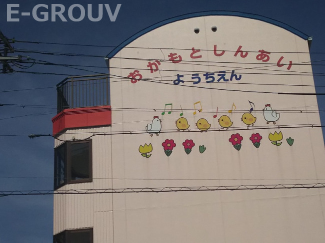 岡本信愛幼稚園の画像