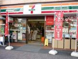 セブンイレブン 新丸子店