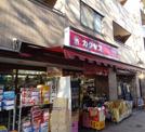 カクヤス 広尾店