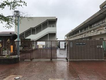 吹田市立千里第三小学校の画像1