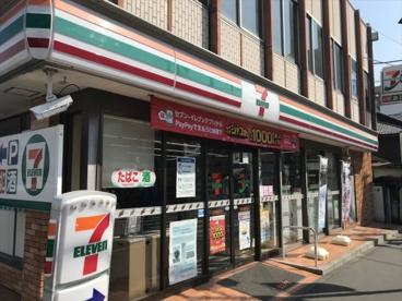 セブンイレブン 所沢金山町店の画像1