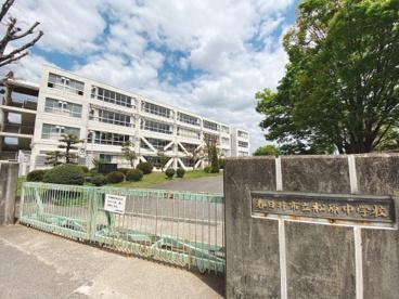 春日井市立松原中学校の画像1