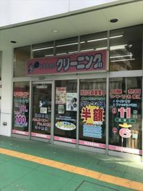 うさちゃんクリーニング 西友西所沢店の画像1