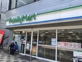 ファミリーマート 西所沢店