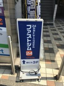 FASTGYM24(ファストジム トゥエンティフォー)  西所沢店の画像1