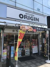 キッチンオリジン 西所沢店の画像1