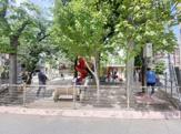 渋谷区立千原児童遊園地