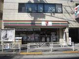 セブン-イレブン 神宮外苑西店