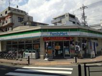 ファミリーマート 富士見台駅前店
