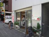 肉の吉野・弁当デリカテッセン