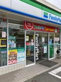 ファミリーマート 福山新浜町店