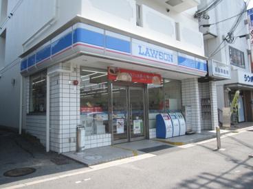 ローソン 奈良富雄北1丁目店の画像1